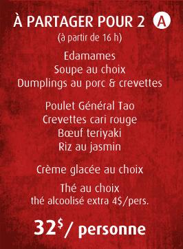 sesa_menu_partage_a-31370incf3gy72rrogpmv4