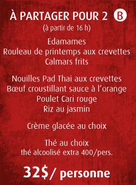 sesa_menu_partage_b-31374njjjt33gkav3ysmps